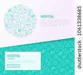 hospital concept in circle with ... | Shutterstock .eps vector #1061338685