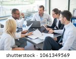 group of business people... | Shutterstock . vector #1061349569