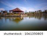 beautiful landscape in bali...   Shutterstock . vector #1061350805