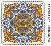 azulejos portuguese dutch tile... | Shutterstock .eps vector #1061353511