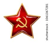 Red Star With Hammer And Sickl...