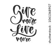 vector hand drawn motivational... | Shutterstock .eps vector #1061368907