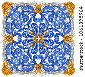 azulejos portuguese dutch tile... | Shutterstock .eps vector #1061395964