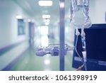 medical building corridor with...   Shutterstock . vector #1061398919