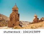 surb astvatsatsin and surb... | Shutterstock . vector #1061415899