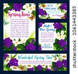 spring season holiday greeting... | Shutterstock .eps vector #1061443385