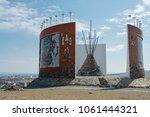kharkorin  mongolia   jun 29... | Shutterstock . vector #1061444321