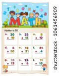 math worksheet template for... | Shutterstock .eps vector #1061456909
