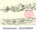 clouds and sun over desert sand ... | Shutterstock .eps vector #1061458034