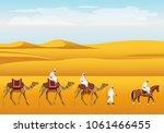 caravan in the desert. vector... | Shutterstock .eps vector #1061466455