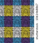 geometric  hand drawn seamless... | Shutterstock .eps vector #1061468867