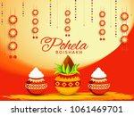 illustration of pohela boishakh ... | Shutterstock .eps vector #1061469701