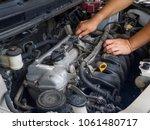 car mechanic working in auto... | Shutterstock . vector #1061480717