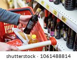 soy sauce bottle in the hand of ... | Shutterstock . vector #1061488814
