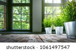 table background and spring... | Shutterstock . vector #1061497547