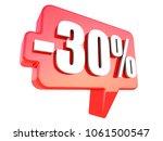 minus 30 percent off sign on... | Shutterstock . vector #1061500547