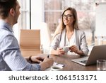 human resources manager... | Shutterstock . vector #1061513171