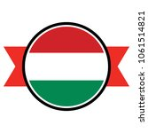 hungary flag in glossy round... | Shutterstock .eps vector #1061514821
