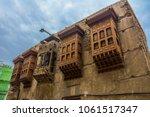 ancient building in unesco... | Shutterstock . vector #1061517347