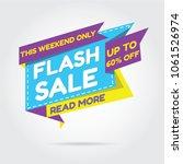 sale for super sale  mega sale  ... | Shutterstock .eps vector #1061526974