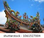 Tainan  Nan Kun Shen Dai Tian...