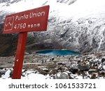Small photo of Punta Union, Santa Cruz Trek, Peru
