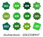 element design orange bubbles ... | Shutterstock .eps vector #1061538947