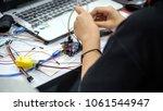 arduino uno cycle | Shutterstock . vector #1061544947