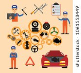 auto maintenance services icons ... | Shutterstock .eps vector #1061553449