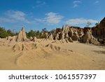 Mountain Of Pillar Soil  Sao...