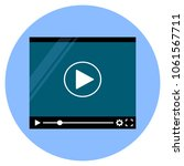 film multimedia vector video... | Shutterstock .eps vector #1061567711
