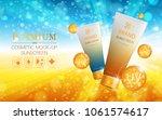 hydrating facial sunscreen... | Shutterstock .eps vector #1061574617