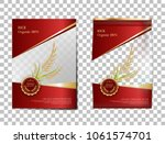 rice package thailand food... | Shutterstock .eps vector #1061574701