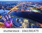 Ekaterinburg/Yekaterinburg. View to the center of the city, city embankment, Yeltsin Center, Demidov Business Center
