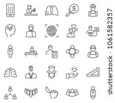 thin line icon set   search... | Shutterstock .eps vector #1061582357