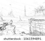 fantastic city desert. concept... | Shutterstock .eps vector #1061594891