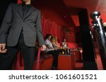 people sat in a vip area of a...   Shutterstock . vector #1061601521