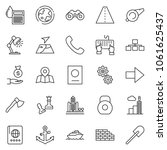 thin line icon set   queen pawn ... | Shutterstock .eps vector #1061625437