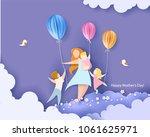 beautiful women with her... | Shutterstock .eps vector #1061625971