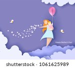 Beautiful women with her children. Happy mothers day card. Paper cut style. Vector illustration | Shutterstock vector #1061625989