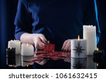 divination with cards and... | Shutterstock . vector #1061632415
