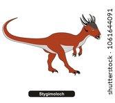 stygimoloch dinosaur extinct...   Shutterstock . vector #1061644091