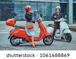 attractive romantic couple  a... | Shutterstock . vector #1061688869