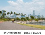 sidewalk at public park with... | Shutterstock . vector #1061716301