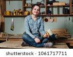 portrait hardworking middle... | Shutterstock . vector #1061717711