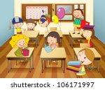 illustration of a kids studying ...   Shutterstock .eps vector #106171997