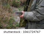 fishing in trento | Shutterstock . vector #1061724767