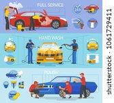 car wash vector car washing... | Shutterstock .eps vector #1061729411