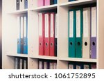 filing cabinet at office | Shutterstock . vector #1061752895
