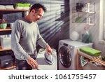 men wearing grey sweater... | Shutterstock . vector #1061755457